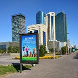 En gatasikt i Astana Royaltyfri Fotografi