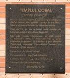 En jubileums- marmorplatta på väggen på ingången till synagogakorallen i den Bucharest staden i Rumänien Royaltyfria Bilder