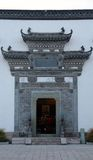 En kinesisk arkitektur Arkivfoto