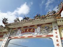 En kinesisk utsmyckad båge royaltyfri foto