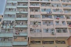En lägenhet på vägen för kok för chi för kowloon sidolai Arkivfoton