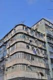 En lägenhet på vägen för kok för chi för kowloon sidolai Fotografering för Bildbyråer
