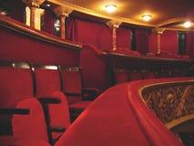 En la ópera Imagen de archivo