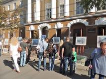 En la exposición de arte de la calle Fotos de archivo libres de regalías