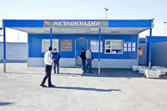 En la frontera con la República de Abjasia Foto de archivo libre de regalías