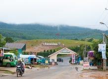 En la montaña de Lang Biang, Dalat, Vietnam Imagen de archivo libre de regalías