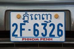 En licensera eller en nummerplåt från en kambodjansk bil Arkivbild