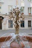 En liten springbrunn i formen av ett granatäppleträd Royaltyfri Bild