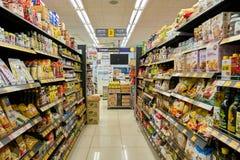 En livsmedelsbutik royaltyfri foto