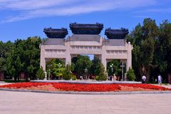 En minnes- båge i zhongshan parkerar Royaltyfria Foton