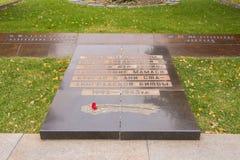 En minnes- platta i heder av de stupade soldaterna av armén 62, på helgonens för domkyrka allra detminnesmärke komplexet Royaltyfri Foto
