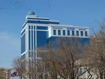 En modern affärsmitt i Astana Arkivbilder