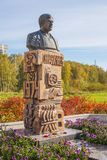 En monument till akademikern Lev Stepanovich Sandakhchiev Koltsovo Royaltyfria Bilder