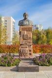 En monument till akademikern Lev Stepanovich Sandakhchiev Koltsovo Arkivbilder