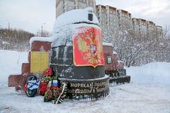 En monument till sjömansubmarinersna som dog i fredstid Royaltyfria Foton