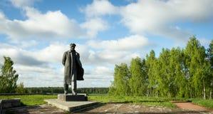 En monument till Vladimir Lenin Royaltyfri Fotografi