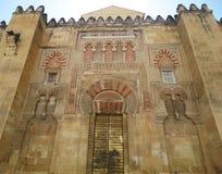 En moskédomkyrka i Cordoba Arkivbilder