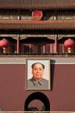 En närbild av talarstolen för Tian `-anmen royaltyfria foton