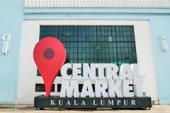 En ny incheckningsymbol av den centrala marknaden Den centrala marknaden är en kulturarvplats med den återställda art décofasaden Royaltyfri Fotografi