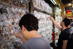 En octubre de 2015: El mercado del pez de colores en Hong-Kong Fotografía de archivo libre de regalías
