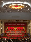 En period av Kina parlamentmötet arkivfoto