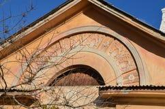 En prydnad på en byggnad arkivbilder
