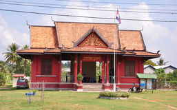 En regerings- byggnad i bygd Arkivfoto