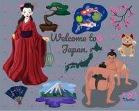 En samling av olika beståndsdelar av den japanska kulturvektorbilden stock illustrationer