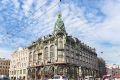 """En sikt av sångaren Building, bokhus, Nevsky Prospekt Sankt †""""Petersburg Royaltyfria Foton"""