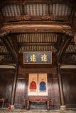 En släkt- Hall i en kinesisk by Fotografering för Bildbyråer