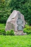 En sten i hedersgåva till general Romuald Traugutt på den 151. årsdagen av det Januari upproret Royaltyfri Fotografi