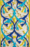 En stengravyrdetalj från ottomankonst Arkivfoton