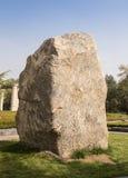 En stor sten i parkera Arkivbilder