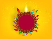 En-tête 2018 de site Web d'illustration de Diwali illustration de vecteur