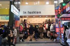 En tienda de la moda en Hong-Kong Fotos de archivo libres de regalías