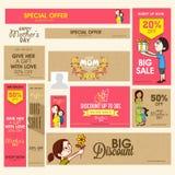 En-tête ou bannière de vente pour la célébration heureuse du jour de mère Photo stock