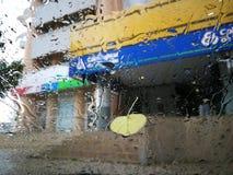 En un día lluvioso imagen de archivo