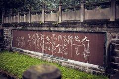 En una esquina del parque de Chengdu Tazishan fotografía de archivo