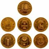 En uppsättning av jubileums- mynt på en vit bakgrund, 2014 Arkivfoton