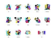 En uppsättning av symboler på temat av konstformer Musik koreografi som sjunger, litteratur, teater, cirkus Plan illustration för stock illustrationer