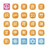 En uppsättning för lägenhetvektorsymboler av symboler vektor illustrationer