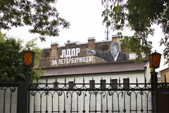 En vägg som visar den ryska politikern Zhirinovsky Royaltyfri Bild