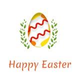 En vykort för påskferien med bilden av ett ägg och inskriften av en lycklig påsk Vektorillustration med efectnolla Royaltyfri Bild