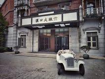 En Wuhan, un lugar llamó Hankouli foto de archivo