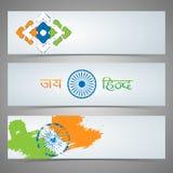 Encabeçamento ou bandeira do Web site para o dia e o Dia da Independência indianos da república Fotos de Stock