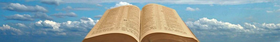 Encabeçamento ou pé de página da Bíblia fotografia de stock royalty free