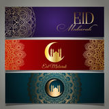 Encabeçamentos de Eid Mubarak Imagens de Stock Royalty Free