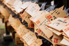 Encanto afortunado da placa de madeira no santuário japonês em Nara, Japão Imagens de Stock