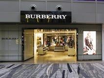 Enchufe al por menor de lujo del boutique de Burberry Imágenes de archivo libres de regalías