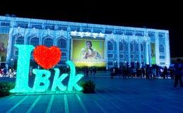 Enciende la decoración en la luz de Bangkok del festival de la felicidad Imagen de archivo